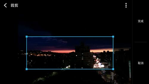 HTC Sense 5相片剪裁功能 讓你輕鬆剪出FB封面