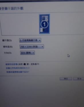 蘭奇嗆完就推出ACER 14吋 Tablet
