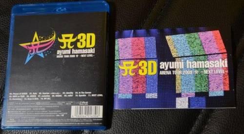 3D濱崎步 Ayumi Hamasaki ARENA TOUR 2009