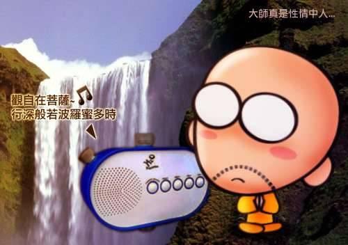 洗澡也要聽音樂 水力發電收音機