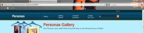 Firefox 4正式版上線 Mozilla絕地大反攻