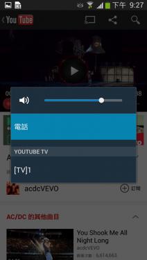 手機畫面分享到電視不稀奇 將電視內容同步到手機太神奇