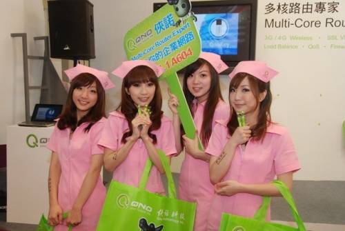 Computex show girls show girls地理位置 上 - 驚~大S變身