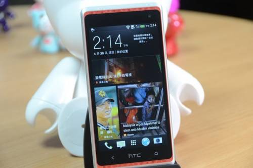 HTC Sense 5如何設定傳統桌面為首頁