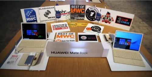 滿載而歸 HUAWEI Matebook於2016 MWC 大展上榮獲十五項國際大獎