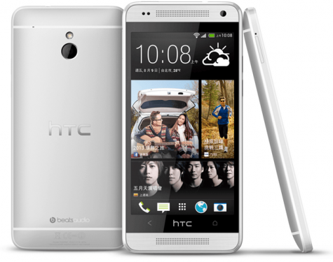 HTC One mini 8月下旬開賣 各大電信資費彙整