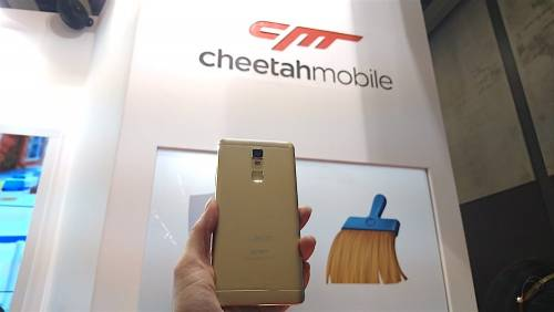 Cheetah Mobile獵豹移動與Cubot合作 推出智慧型手機產品Cheetah Phone