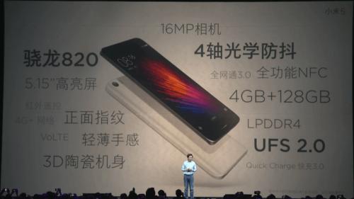 小米5手機正式亮相 一同來回顧快得有點狠的小米 5 手機發表會重點整理