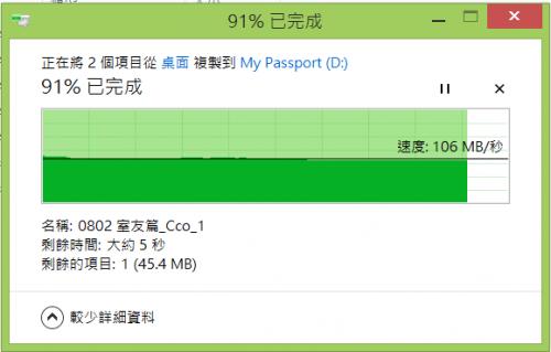 輕薄短小行動硬碟 WD My Passport Ultra