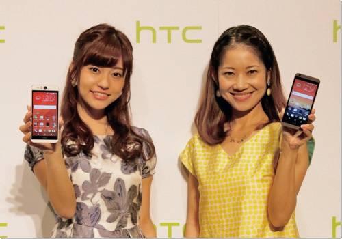 搶佔日本 SIM-Free 市場 HTC 推出 Desire EYE 與 Desire 626 打頭陣