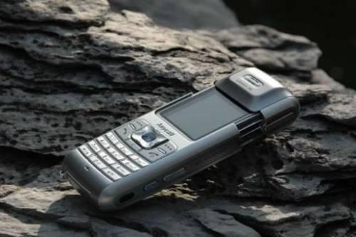 世界首款搭載500萬像素鏡頭手機 Samsung SCH-M509