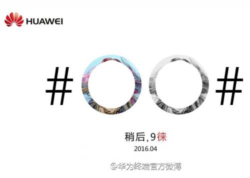 華為P9 將是華為宣佈與徠卡合作後的第一款產品