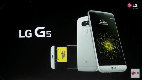 LG G5在台上市發表會邀請函寄出 將在3月24日在台發表