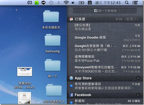 [蘋果啃不完] 第一次用 Macbook 就上手 你一定要知道的入門小訣竅