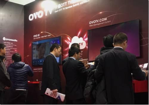 OVOTV網路電視在北京CCBN2016 中展出 台灣有三萬個家庭參與了OVOTV演進的技術