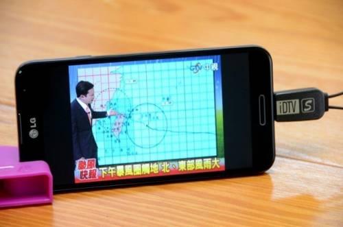 iDTV S 讓你手機隨時隨地都可以收看數位電視