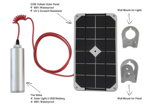 Shine 超明亮!太陽能行動電源手電筒