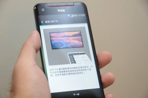 Butterfly s 超進化 電力 NFC 紅外線全力加持
