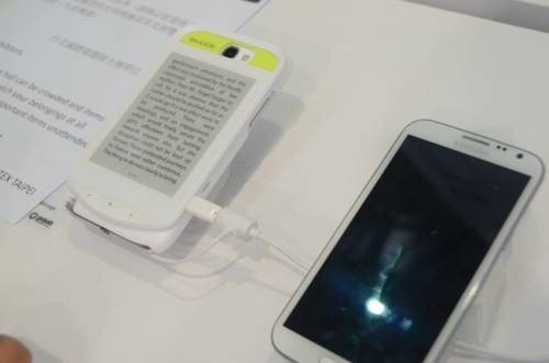 電子紙保護殼 GAJAH讓手機保護殼進階了