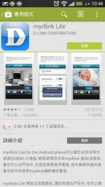 雲遊生活 D-Link DIR-850L 不只是分享器