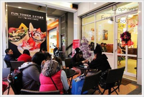 Fun Tower日本軟式可麗餅 錦榮愛吃的可麗餅就是這一家
