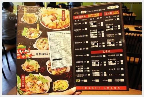 鬼椒一番鍋 竹北店 多種特色湯頭的平價火鍋