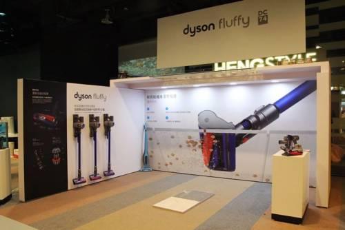 吸塵器機皇 Dyson Fluffy DC 74無線吸塵器 輕盈小巧吸力強