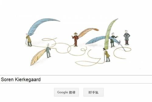 [Google Doodle] 丹麥存在主義之父 Soren Kierkegaard 200歲誕辰