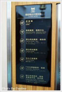 林口 優館精品HOTEL 觀光局評選百大幸福旅宿