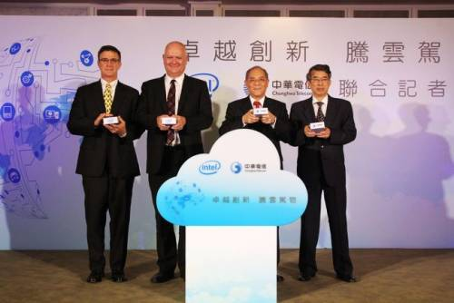 中華電信與英特爾簽署物聯網 雲端運算 SDN三項合作正式啟動