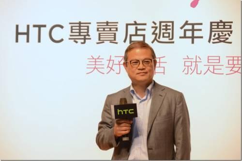 HTC VIP 尊爵服務週年 會員突破 12 萬人