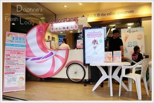 BonBon planet棒棒星球 法國藍帶甜點主廚配置華麗冰淇淋甜點