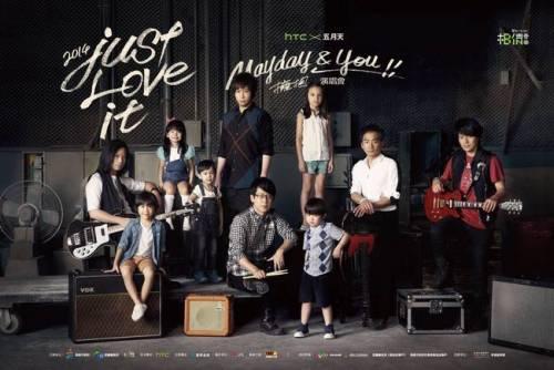 五月天 Just Love It 2016 高雄演唱會✕高雄不思議 旅遊美食住宿推薦