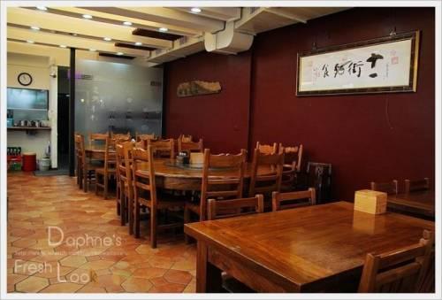 竹北 十一街麵食館 大時代後的小幸福