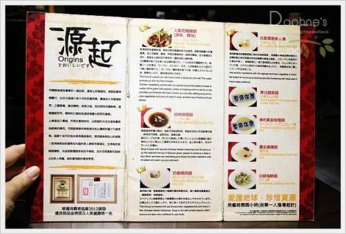 瘋麻辣頂級鴛鴦麻辣火鍋 花雕雞三吃好精彩