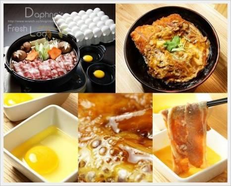 榮和漢酒餚 原第一壽司屋 一甲子老店重新出發