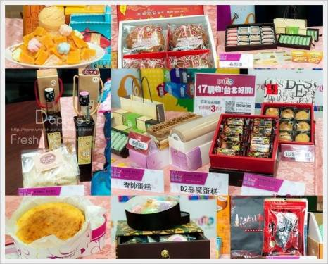 《2013臺北購物節》特色名品記者會