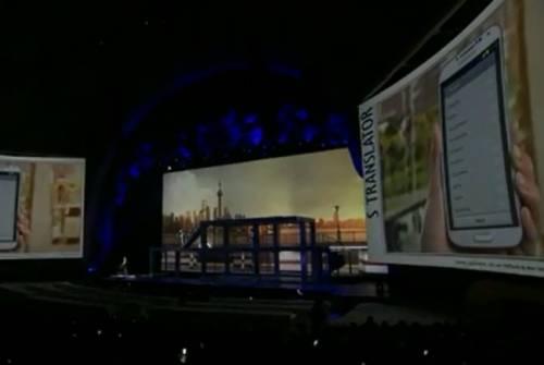 Galaxy S4 紐約發表會 軟體應用篇