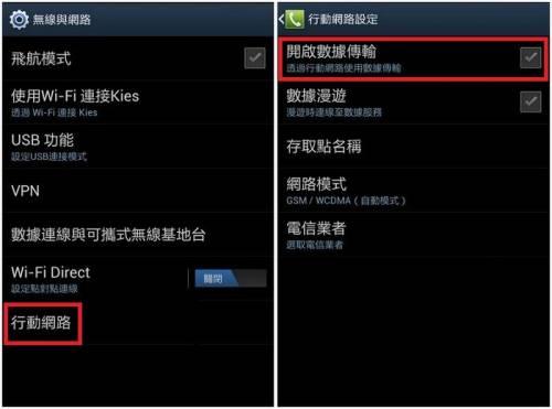 遊日本必備 WI-UP 4G行動上網分享器 內有優惠連結