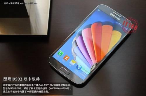 Samsung Galaxy S4 展前真機評測 手指就是S Pen
