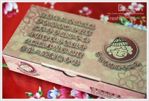 桃園龍潭 客家媽媽的手工皂 簡單返樸 創皂幸福