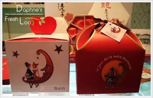 台中市西區 月之戀人 邪惡又犯規的法日系創作甜點