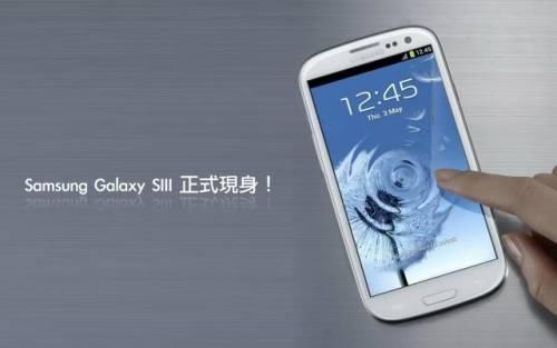 MWC 2013最佳手機 Galaxy S3 擊退各旗艦 包含Note II