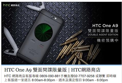 2016愚人節-創意產品大集合 Google鍵盤 ASUS GOGORO HTC間諜版...