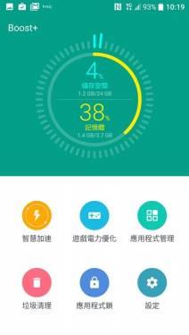 HTC 10發表 重點特色相機 Free Style等快速動手玩介紹