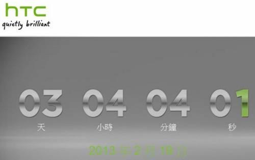 HTC One M7 即將現身 Sense 5 引人關注