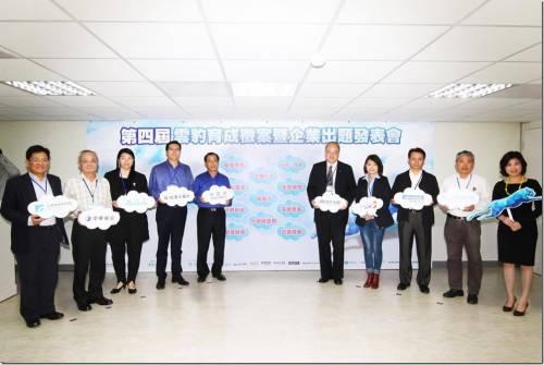 台灣標竿企業出題 新一屆雲豹育成開跑徵求新創報名