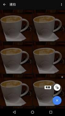 Android N 與 Google 相機開放更新版本