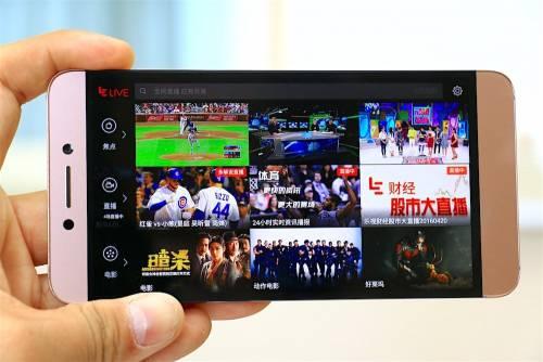 樂視手機2 2 Pro Max 2 多巴胺紅開箱動手玩