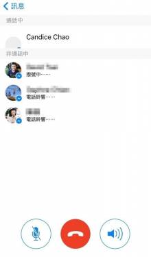 Facebook Messenger開放群組通話的功能